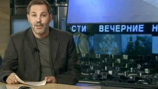 Михаил Леонтьев: Прощай, Евро.Однако, Время