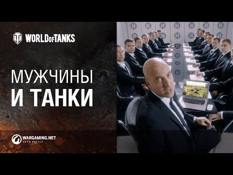 Кадры из фильма О чём говорят мужчины. Продолжение