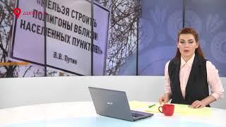 Борьба за полигон в Осинцах