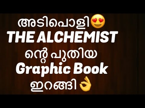 THE ALCHEMIST Graphic Novel Video .