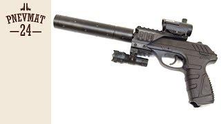 Самый мощный пневматический пистолет на СО2 (Gamo P-25 Tactical)