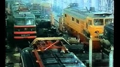 VR Sr1 sähköveturi, ellok, electric locomotive