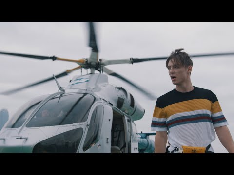 DIE LOCHIS - SUPERMAN (Offizielles Video)