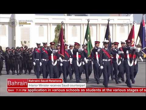 البحرين : Bahrain English News Bulletins 09-01-2018