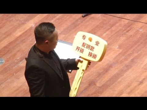 官方首發現場視頻【張士超你到底把我家鑰匙放哪裡了?】[Where On Earth Did You Leave the Key, Zhang Shichao?]Official Live Video