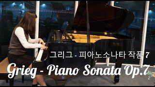 Grieg - Piano Sonata Op.7 (그리그…