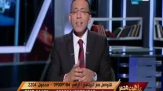 ادارة قنوات النهار تتعاقد مع الدكتور عبد الرحيم علي لتقديم برنامج  الصندوق الأسود على شاشة النهار
