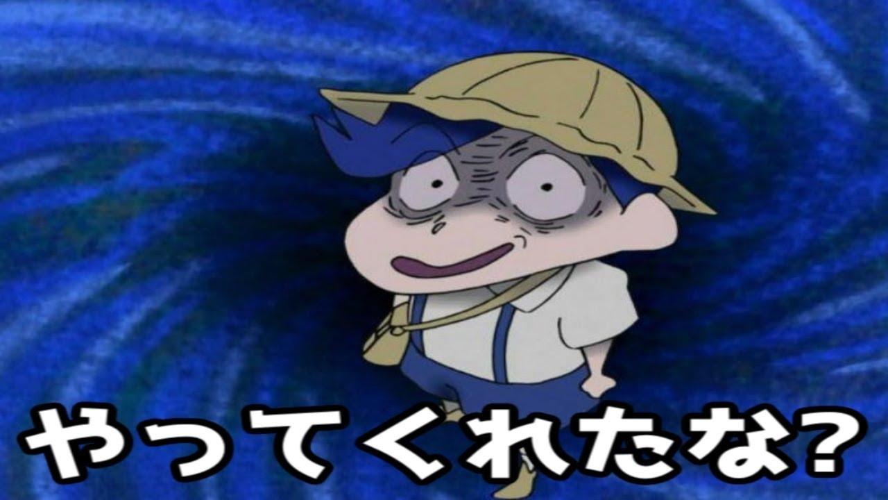 ツッコミ 韓国で発売されたクレヨンしんちゃんのゲームがヤバすぎる