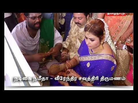 Actor Namith and Veerendra (Veer) Marriage Video | News18 Tamil Nadu