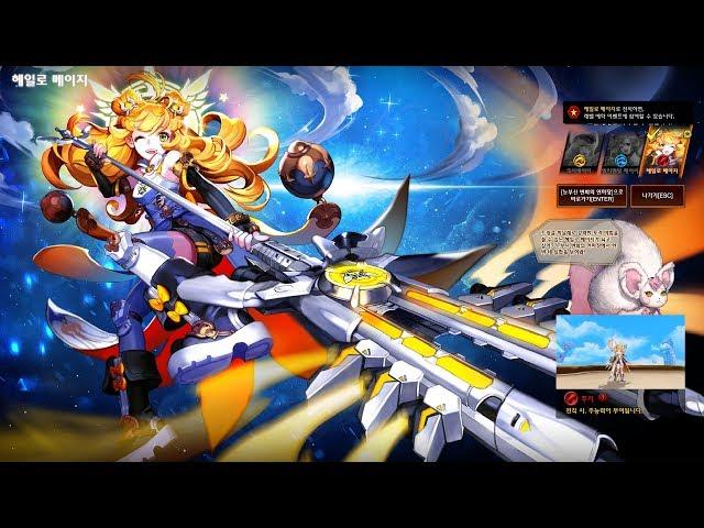 Kritika Online KR - Nobleria New Class Halo Mage Gameplay