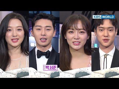 Entertainment Weekly | 연예가중계 -2017 KBS Drama Awards, G-Dragon, Lee Joon, etc [ENG/CHN/2018.01.08]
