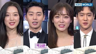 Entertainment Weekly | 연예가중계 -2017 KBS Drama Awards, G-Dragon, Lee Joon, etc [ENG/CHN/2018.01.08]