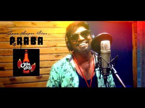 PARAKKA VIDU IRAIVAA |GANA PRABA | SONG TEASER