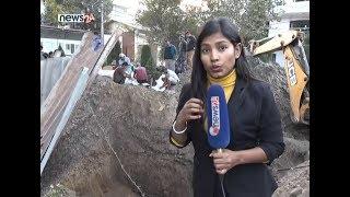 भारतबाट आएको १२ हजार किलो मासु खाल्डोमा हालियो। - NEWS24 TV