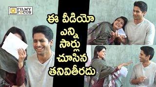 Naga Chaitanya and Samantha Cute Lovely Video || Naga Chaitanya's Birthday Special - Filmyfocus.com