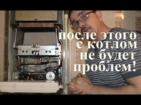 Как почистить газовый котел в домашних условиях видео