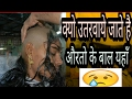 Why South Indian Women Shave There Head Hair ? Women Head Shaving In India video