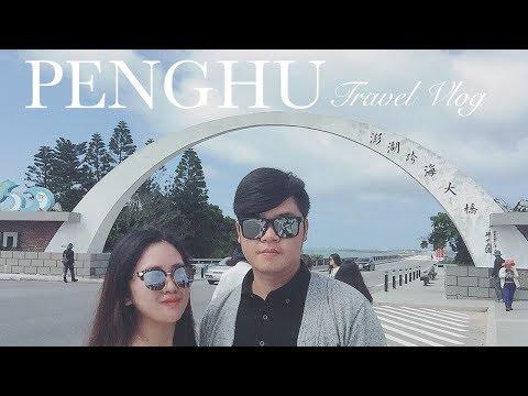 TRAVEL VLOG │ Penghu, Taiwan 跟我一起去澎湖