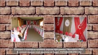 Украшение свадьбы в красном цвете. Класическая свадьба