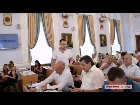 Видео Новости-N: Активист