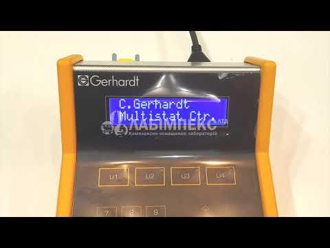 Контрольный блок Multistat для систем Soxtherm