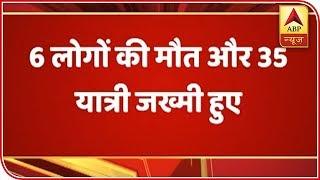 UP: 6 Dead, 41 Injured After Farakka Express Derails In Raebareli's Harchandpur | ABP News