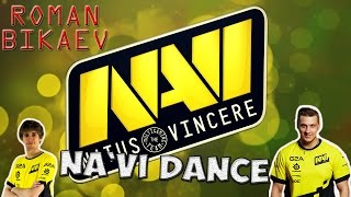 НАВИ ТАНЦЫ / NA`VI DANCE