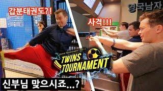 영국 특공대 VS 신부님!! 쌍둥이의 스포츠 대결... 지면 평생 놀림받는다... 이겨야한다...