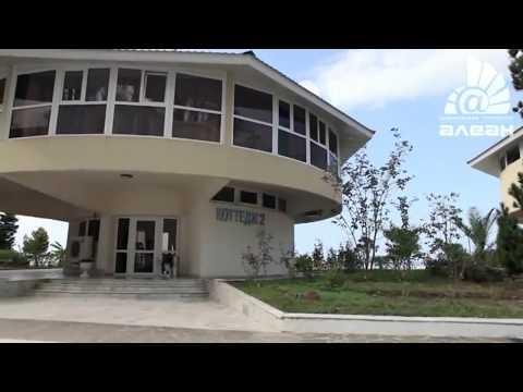 Лечебно-оздоровительный комплекс «Горный Воздух» (г.Сочи, п. Лоо)