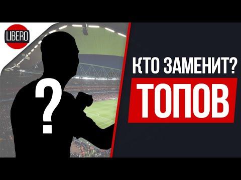 8 МОЛОДЫХ ТОП ФУТБОЛИСТОВ, УЖЕ СЕЙЧАС!!!