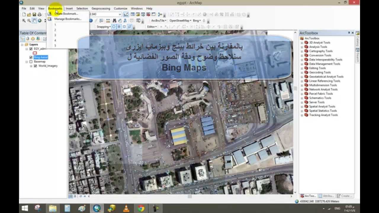 how to add the basemap bing map to arcgis youtube