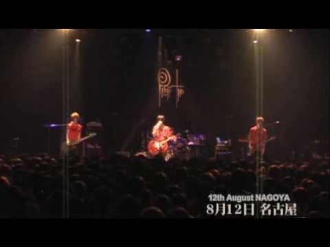 [MGATW] Plastic Tree - Summer Tour