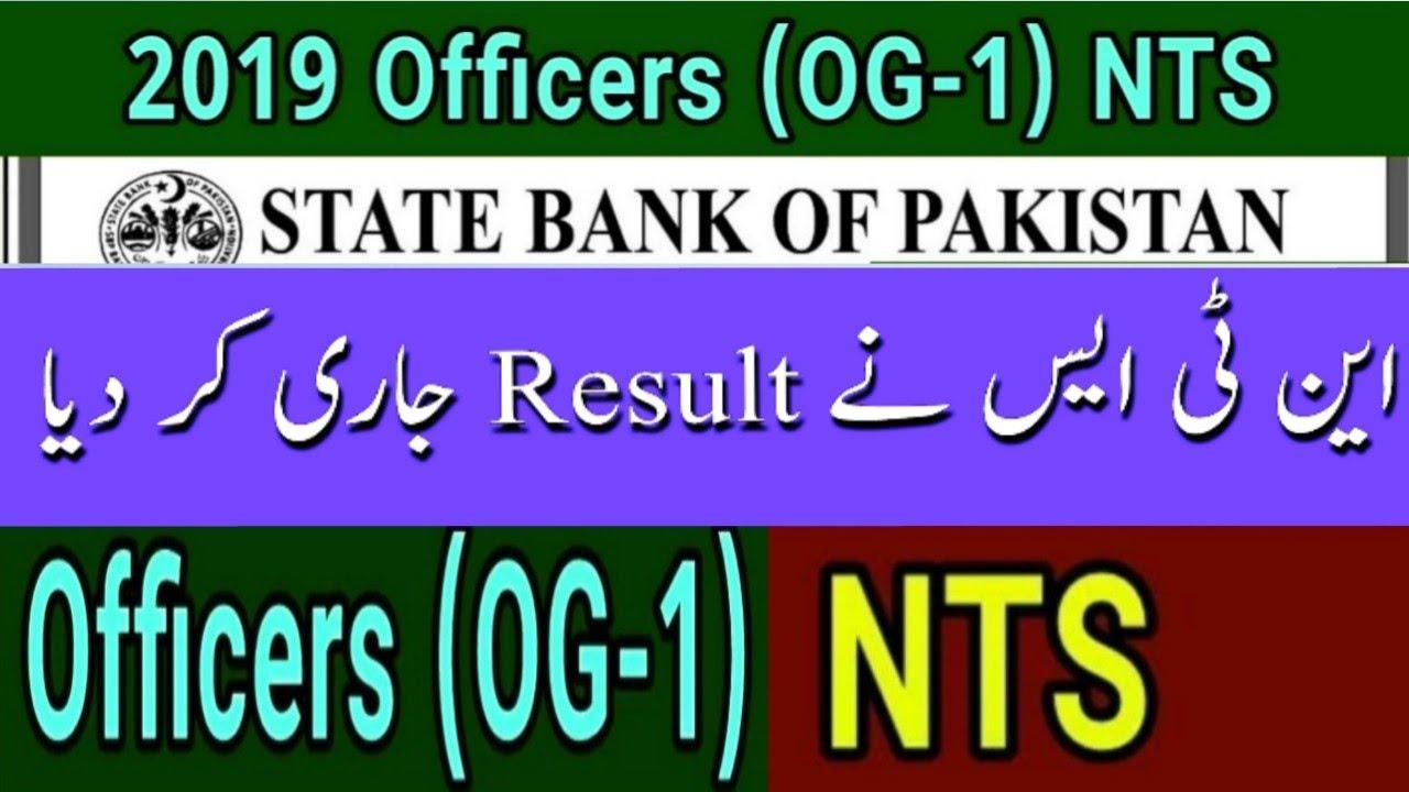 NTS announce SBP OG1 Result | State bank of Pakistan OG1 Result