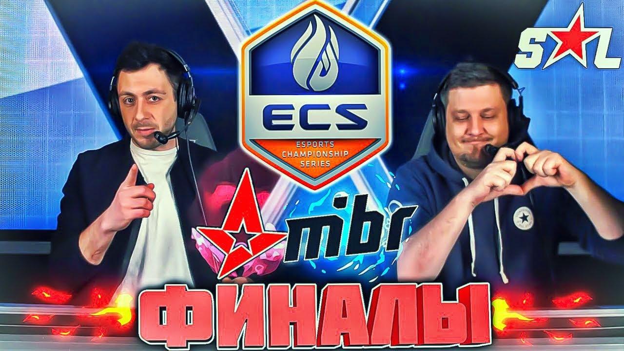 Ecs Season 6 Finals