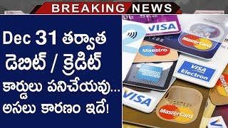 New Technology In ATM Cards | EMV Chip Card Technology in ATM Cards |