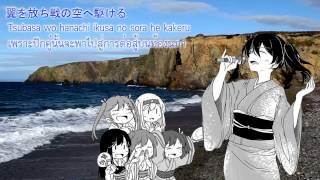 [Kantai Collection] Kaga misaki -- Short Ver (sub thai)