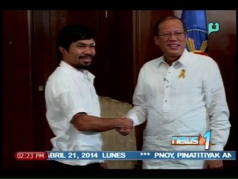 News@1: Manny Pacquiao, nag-courtesy call kay Pangulong Aquino || Apr. 21, 2014