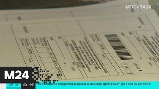 Фото Дополнительных сборов за капремонт в Москве не будет - Москва 24