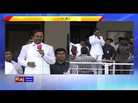 KCR Promises To Bring 'Milk Revolution' In Telangana | Pragathi Bhavan | Raj News Telugu