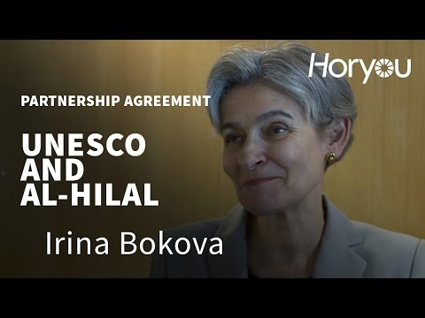 Irina Bokova @ UNESCO & Al-Hilal Saudi Football Club Partnership Signing Ceremony