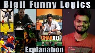 Bigil Funny Logics | Break off | Arunodhayan