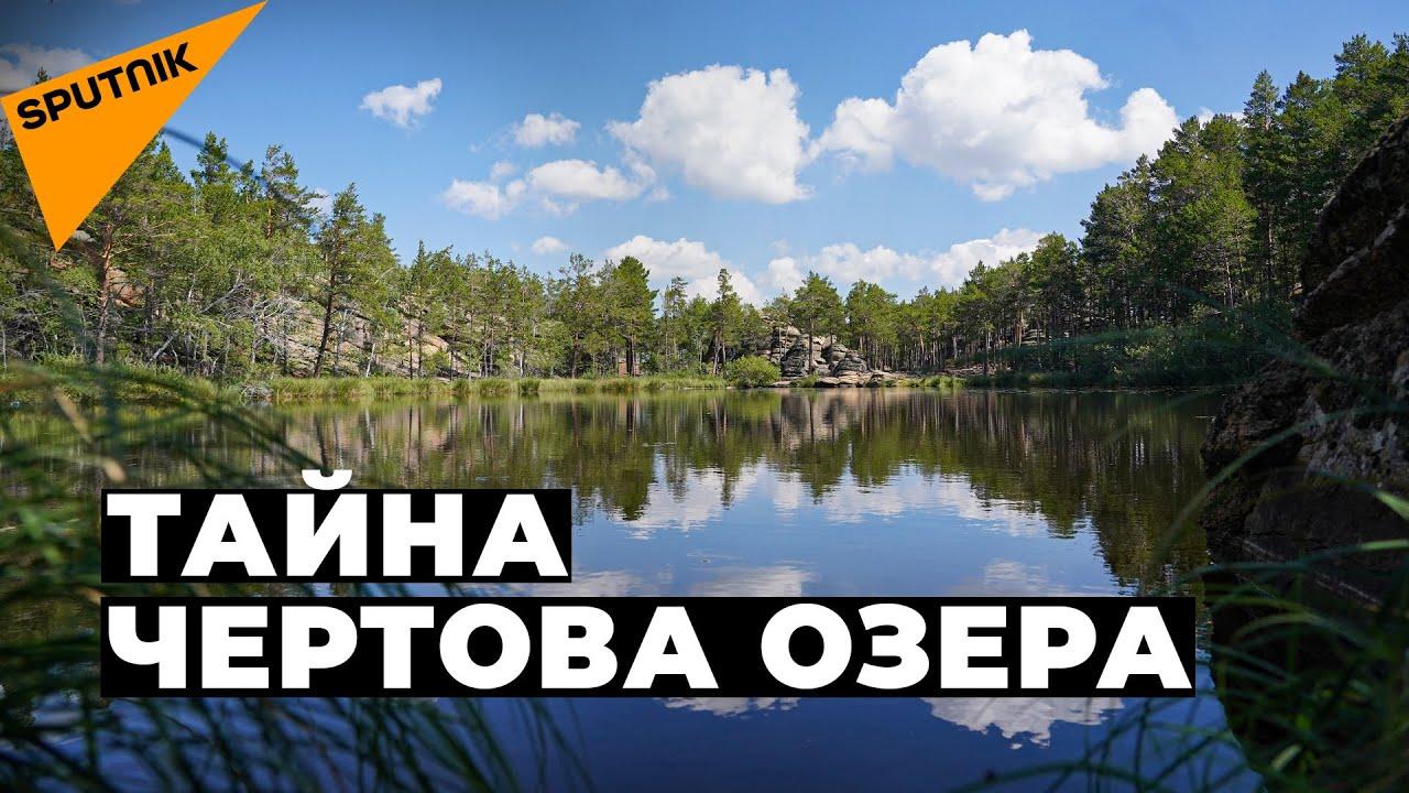 Русалки, призраки и прочая нечисть: какие загадки скрывает озеро Шайтанколь?