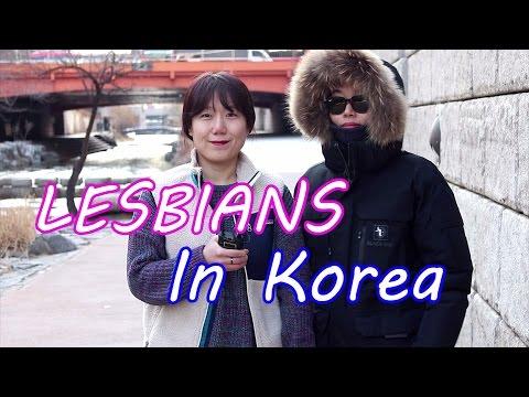 Lesbians in Korea 한국 레즈비언들