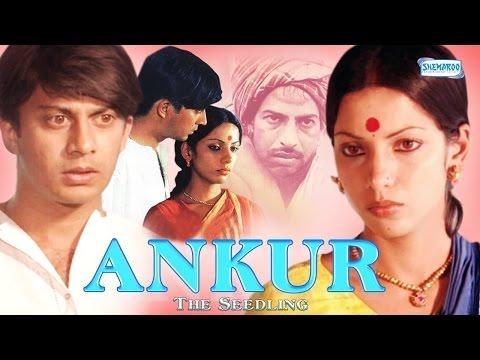 Ankur 1974 | full movie  | Shabana Azmi , Anant nag