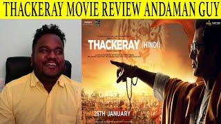Thackeray Movie Review by Andaman Guy K Raja Kumarr