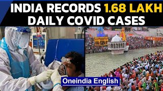 Covid-19: India records biggest single-day spike in cases, 904 new deaths | Oneindia News