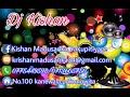 Me Kamani Dj Baila Dance Mix