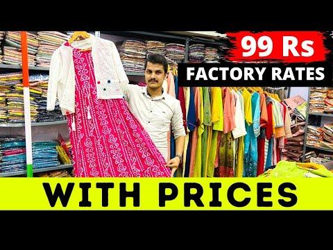 Factory Rates 🔥 / Kurti Manufacturer / Leggings / Kurti Plazo Set / MARUTI TEXTILE HUB