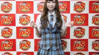 佐崎愛里 PR動画です。