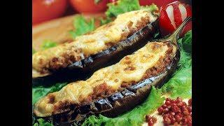 Баклажаны запеченные в духовке! Баклажаны с мясом и сыром!